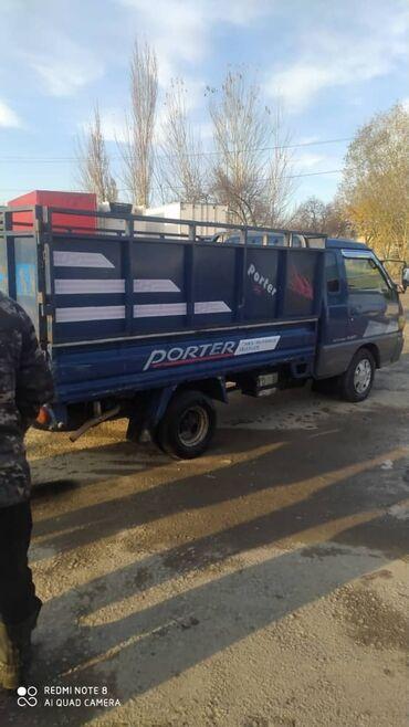 Галакси с3 бу - Кыргызстан: Портер По городу | Переезд, Вывоз строй мусора