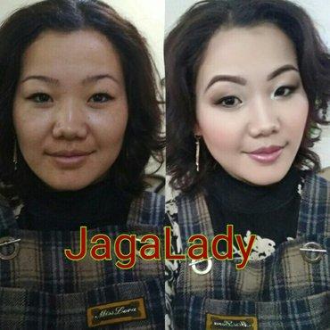 услуги визажиста.Все виды макияжа+коррекция бровей и покраска.Выезд на в Бишкек