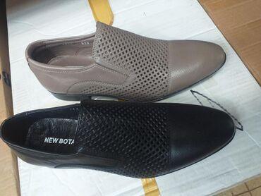 Туфли кожаные Фирма BOTA