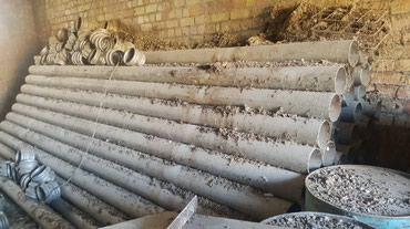 Продаю трубы стальные. в Токмак