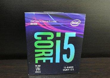 процессоры amd athlon в Кыргызстан: Срочная скупка процессоров INTEL/AMD. От 1356 Socket и выше. Только