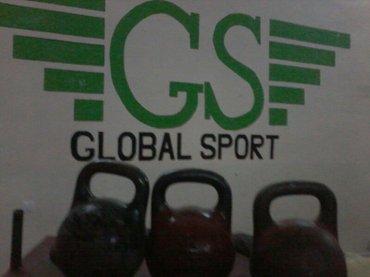 продаю гири 24, 32 кг в Бишкек