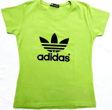 Majica adidas sweatshirt - Srbija: Adidas nova majica, xs/s