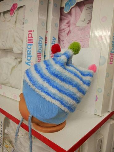 Шапки для малышей до 6ти месяцев. Цвет в Бишкек