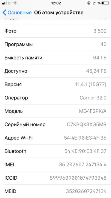 Айфон 6 64гб  в Бишкек
