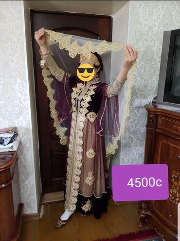 черное платье на свадьбу в Кыргызстан: Платья Чапаны можно на кыз узату, Привозила себе на свадьбу из