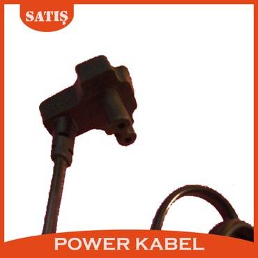 Sumqayıt şəhərində Power kabel 0.91sm