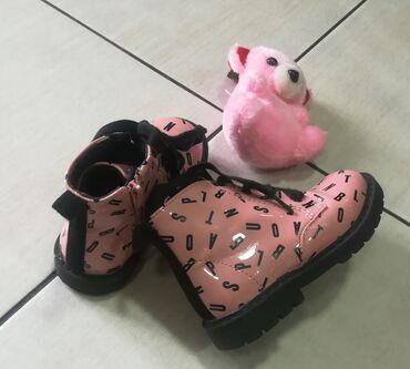 Parizu jennifer - Srbija: Nove prelepe cipele za devojčice Br 22 UVOZ Pariz