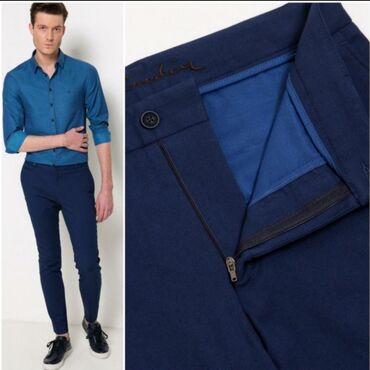 В наличии классические брюки от Pierre Cardin,Оригинал 100%,размер