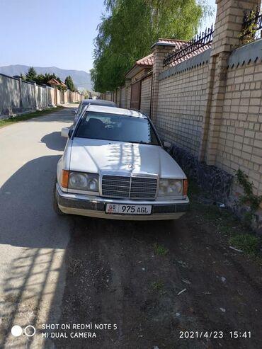 mercedes benz w124 e500 волчок купить в Кыргызстан: Mercedes-Benz W124 2 л. 1992 | 1850000 км