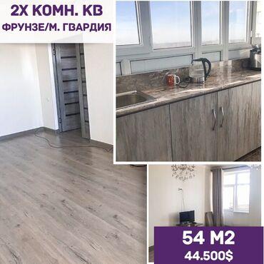 Продается квартира: Элитка, 2 комнаты, 54 кв. м