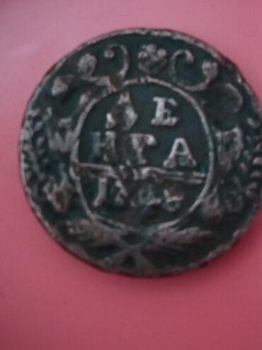 старинную монету в Кыргызстан: Продаю старинную медную монету ДЕ НГА