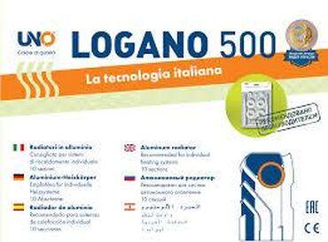 Алюминиевые радиаторы UNO LoganoБатареи алюминиевые510 сомВнутренний