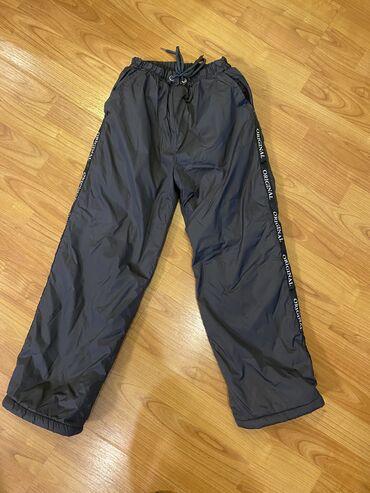 С начесом спортивные штаны для мальчика 8–9 лет