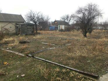 Недвижимость - Кант: 5 соток, Для сельского хозяйства, Срочная продажа