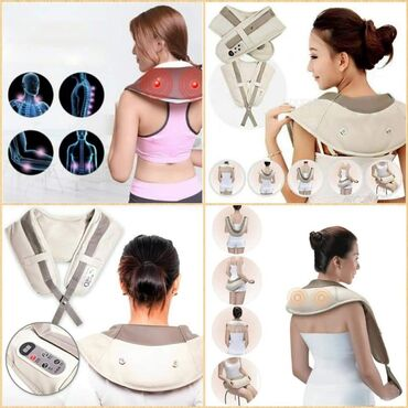 Ударный Вибромассажер для спины плеч и шеи Cervical Massage Shawls  Пр
