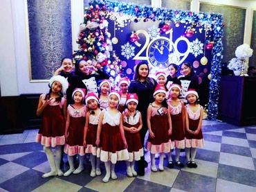 Ищу работу хореографа в Бишкек