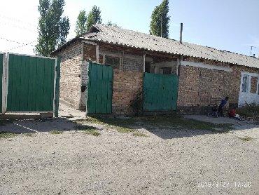 Недвижимость - Юрьевка: Село Ивановка ул.Пролетарская 132