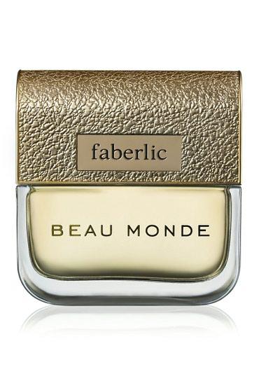 Bakı şəhərində Beau Monde ( qadın üçün )