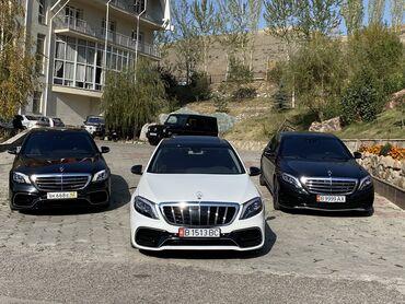 phantom 3 в Кыргызстан: Кортеж Бишкек !!!!Выезд во все регионы КР!Люксовые Машины на Заказ