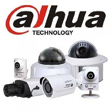 bentley arnage 675 twin turbo в Кыргызстан: Видеонаблюдение установка и продажа оборудования!- Камеры Dahua IP
