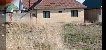 Недвижимость - Кызыл-Адыр: 5 соток, Для строительства, Собственник, Красная книга