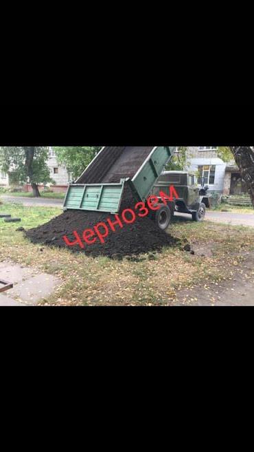 Чернозем плодородный прямиком с в Бишкек