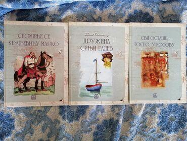 Knjige, časopisi, CD i DVD | Ivanjica: Tri lektire za 6.razred