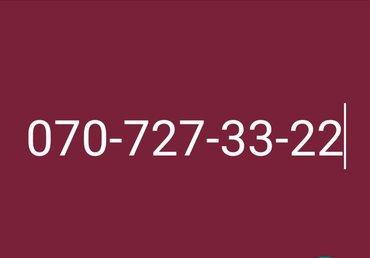 Nomreler satilir.051-727-33-22,070-727-33-22