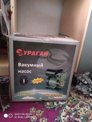 """Другая бытовая техника - Кыргызстан: Продам вакумный насос """"Ураган"""" на шесть кранов новый"""