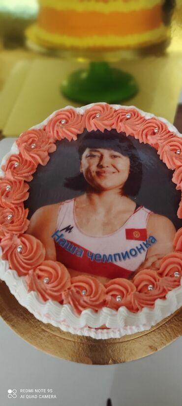коврики для йоги бишкек in Кыргызстан | АКСЕССУАРЫ ДЛЯ АВТО: Вкусные торт на заказ торты день рождения, юбилей,фотопечатью 🥰Торты