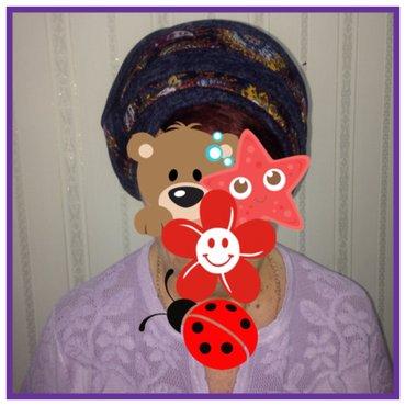 Продаю новую шапку,производство россия,с этикеткой в Бишкек
