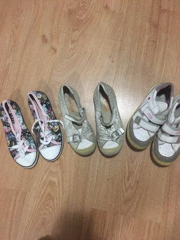 Dečije Cipele i Čizme - Svilajnac: Moźe pojedinačno, Bele su vel30