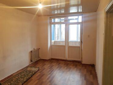 Продается квартира: Индивидуалка, Мадина, 2 комнаты, 42 кв. м