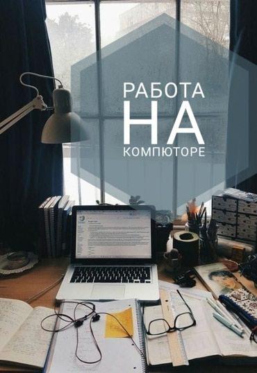 Компания занимается логистикой и в Бишкек