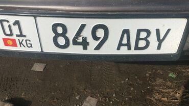 Бюро находок - Кыргызстан: Утерян Гос номер. В городе Токмок 1 микрайоне. Просим вернуть за