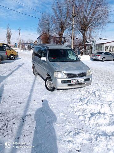 Honda Stepwgn 2 л. 2000 | 300 км