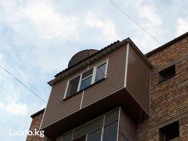 в Лебединовка - фото 6