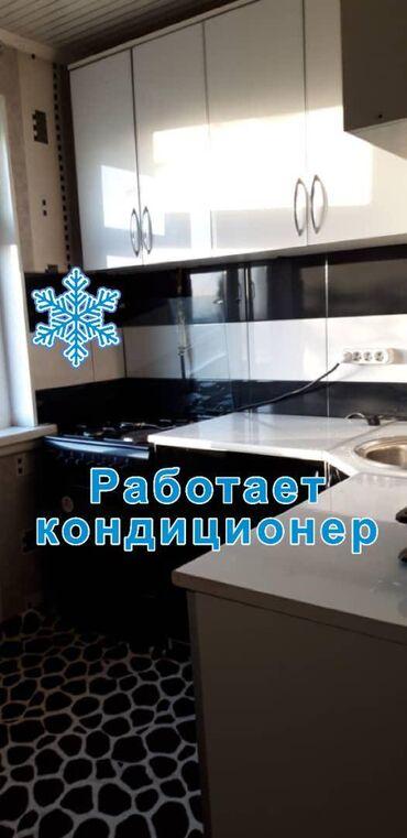 Недвижимость - Джалал-Абад: Сдам 1 комнатную квартиру посуточно, по часам!Установлена система