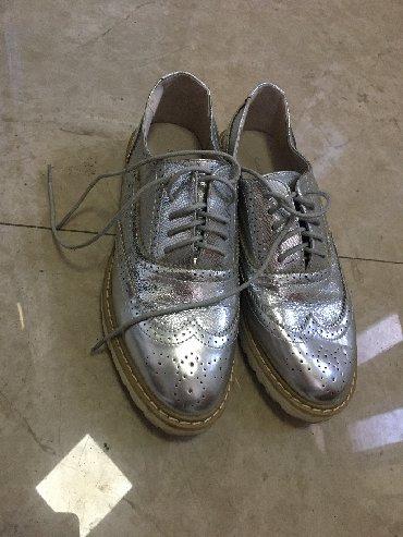 Bez cipele - Srbija: Ženska patike i atletske cipele 37