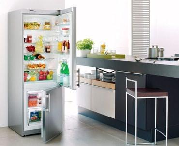 Новый Двухкамерный Серый холодильник Indesit