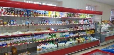 витринный холодильник купить в Кыргызстан: Открыты витринный холодильник (горка)