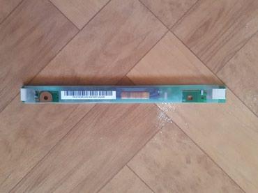 acer aspire 5742g fiyati - Azərbaycan: Acer Aspire üçün inventorModel : PK070005U00-A00 uyğun gələn modellər