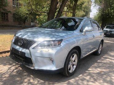 биндеры 350 листов механические в Кыргызстан: Lexus RX 3.5 л. 2010