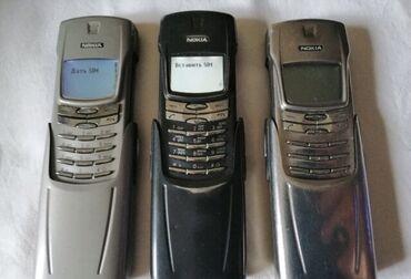nokia 5 в Азербайджан: Nokia 8910 ALIRAM XARAB OLSADA ALIRAM . DIGER KOHNE TELEFONLARI NOKIA