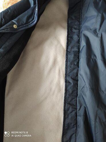 Мужская одежда - Джалал-Абад: Осенняя курта с мехом