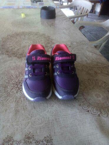 | Loznica: Dečije Cipele i Čizme