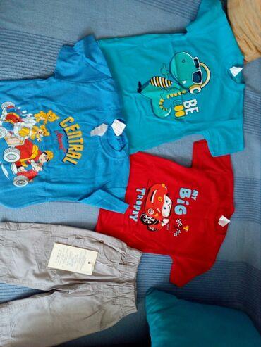 Dečija odeća i obuća - Razanj: Sve je novo,velicina 1-2 godine