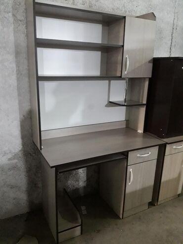 Стол компьютерный 5000сом доставка по городу бесплатно