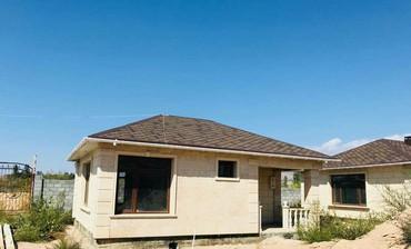 Продажа Дома : кв. м.,  в Чолпон-Ата